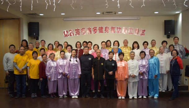 2nd World Health Qigong Day