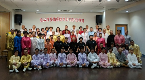2nd Toronto Health Qigong Duan Examination