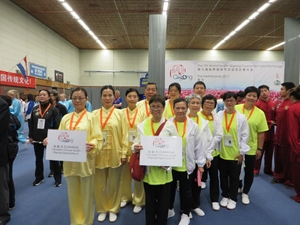 7th World Health Qigong Tournament & Exchange
