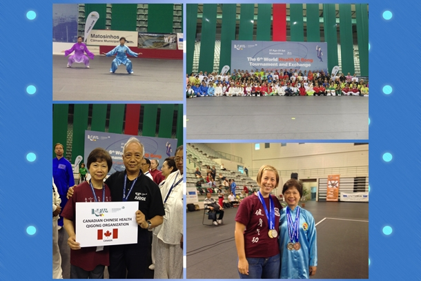 6th World Health Qigong Tournament & Exchange