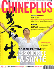 Zhang-ChinePlus-Magazine-Cover