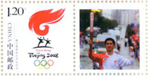 ZhangMingLiang-Olympic-Stamp